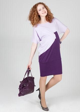 Дешевая Одежда Для Беременных Интернет Магазин